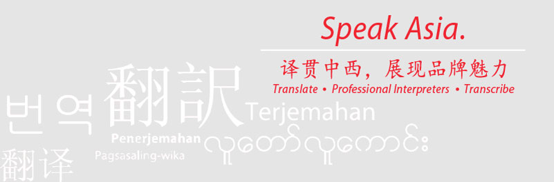 Professional Translation Services Australia